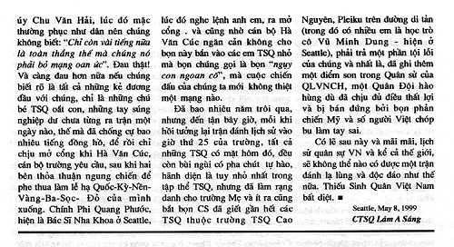 tsq30475-5