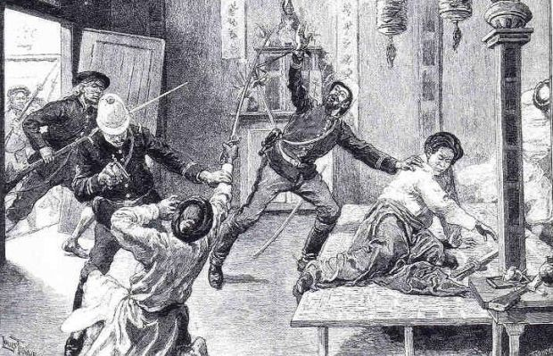 ham-ngh-bi-bat-1888