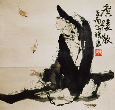 02-QuangLangTan