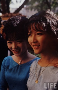 Mme Nhu & Her Daughter Ngo Dinh Le Thuy