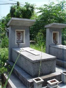 Mộ Ông Ngô Đình Nhu