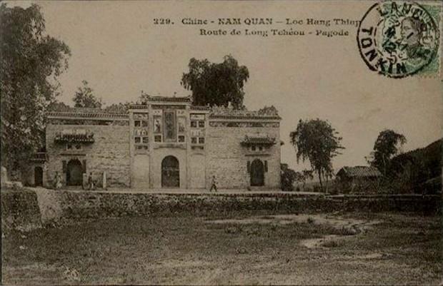 Chine - NAM QUAN – Loc Hang Thiap