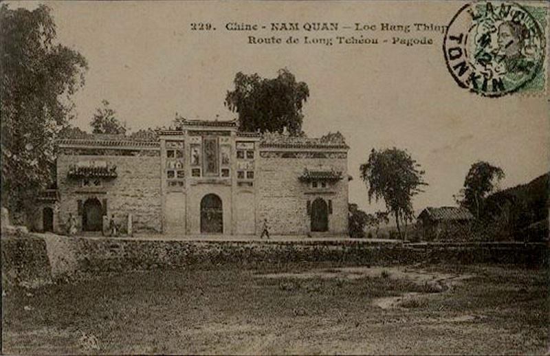 Chine - NAM QUAN – Loc Hang Thiap