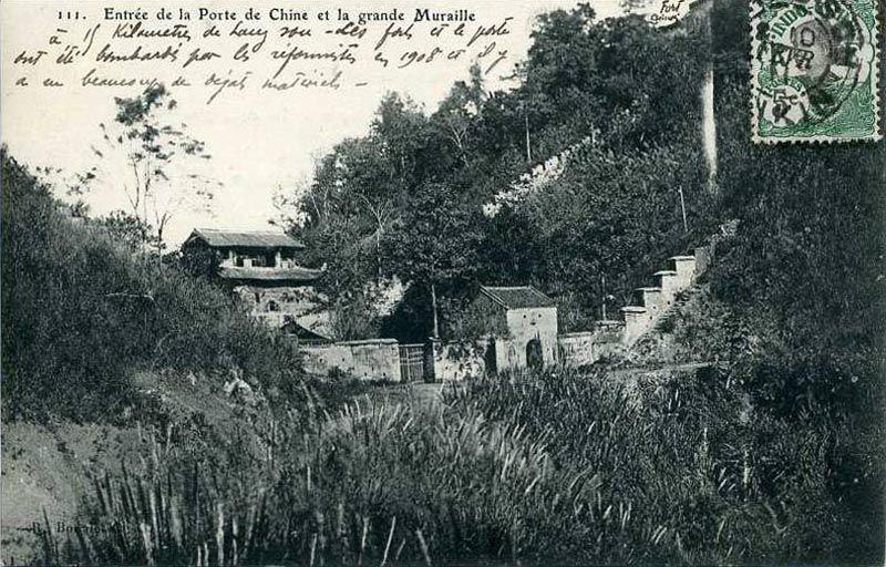 Cổng Ải Nam Quan