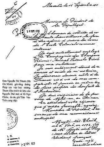 Thư của Nguyễn Tất Thành gởi tổng thống Pháp xin vào học trường Thuộc địa Đông Dương