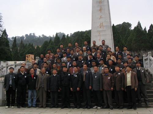 Hiệp định ngưng chiến 1990, phiá VN nhượng 600 km² cho Trung Quốc... Các cựu chiến binh Trung Quốc tham dự trận đánh Núi Lão Sơn (đỉnh núi 1509) chụp hình lưu niệm trên đỉnh Núi Lão Sơn... nay thuộc về Trung Quốc