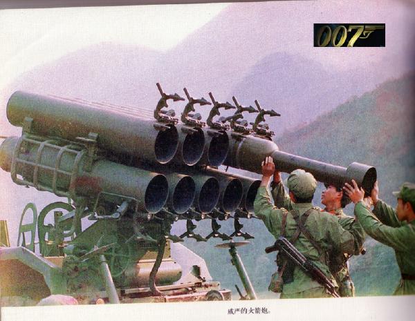 Các ống phóng tên lửa