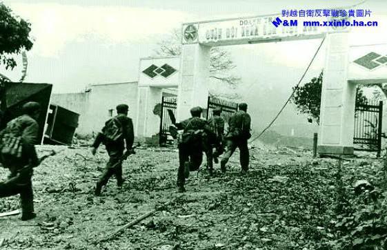 Lính Trung Quốc tân công doanh trại Quân đội nhân dân Việt Nam