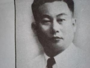 Mã Tuyên (tháng 11 năm 1963)