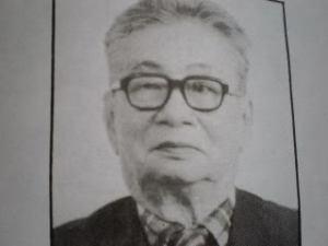 ông Mã Tuyên chụp sau 30 năm kể từ 1963
