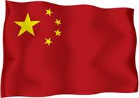 Cờ Trung Hoa Đỏ
