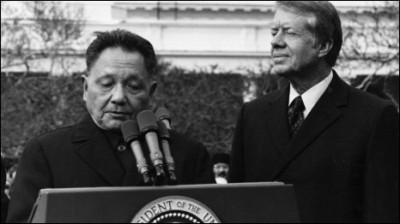 Đặng Tiểu Bình thăm Hoa Kỳ và họp báo với Tổng thống Jimmy Carter