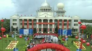 Trung Quốc thành lập thành phố Tam Sa quản lý ba quần đảo Hoàng Sa, Trường Sa, và Trung Sa