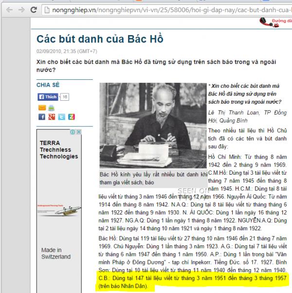 Những bút danh của Hồ Chí Minh