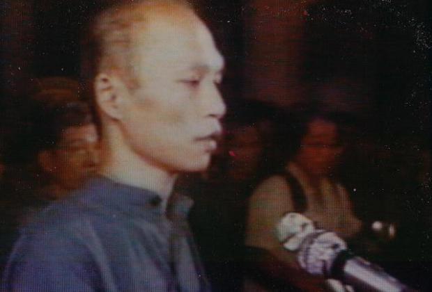 Trần Văn Bá (1945-1985)