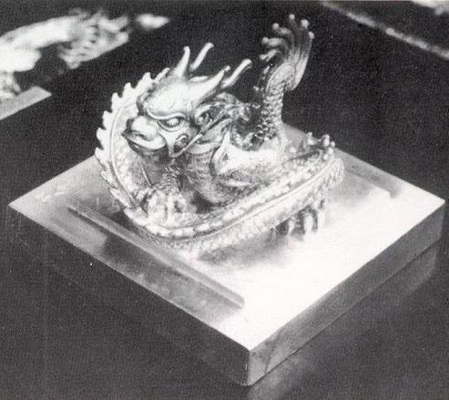 Ấn của Vua Minh Mạng