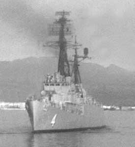 Destroyer Escort Tran-Khanh-Du HQ-4 {ex-USS Forster DER-334}
